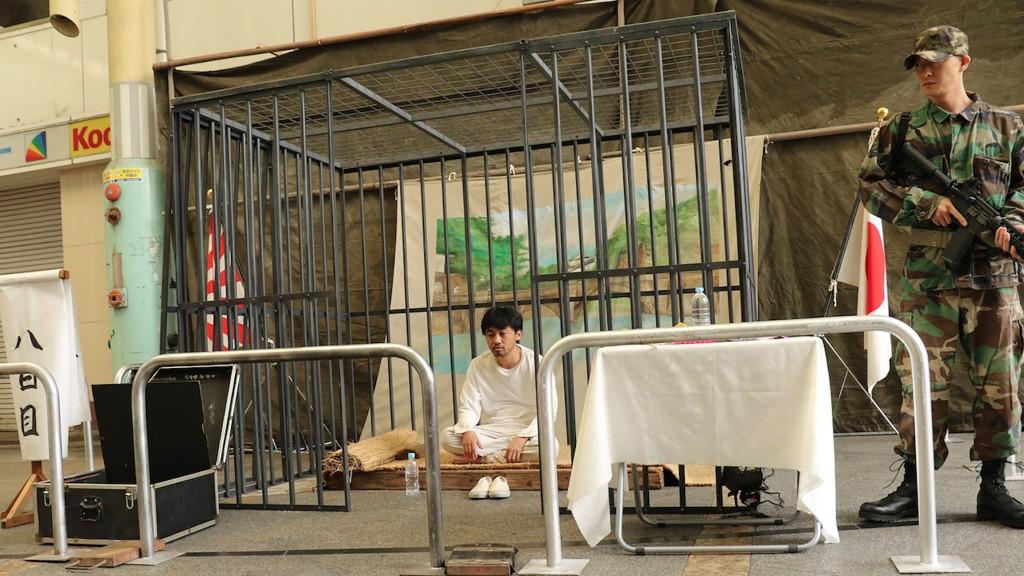Artist of fasting (Masao Adachi)